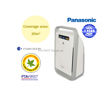 Panasonic F-PXJ30AHM Non-humidifying Nanoe Air Purifier
