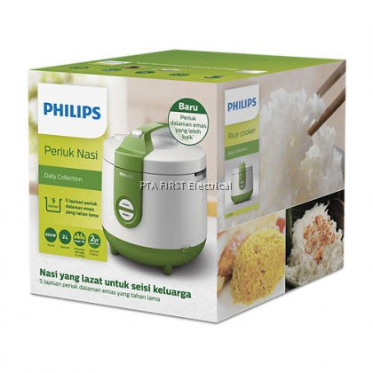 Philips HD3119/60 Daily Collection Jar Rice Cooker (2.0L)