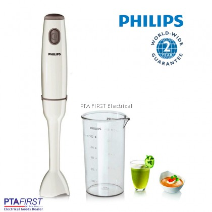 Philips Hand Blender 550W HR1600/01